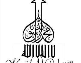 elchorbagy tarafından Design a Logo for masjid alrahman için no 27