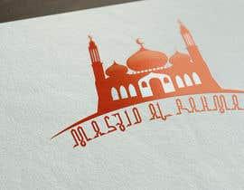 aparicit tarafından Design a Logo for masjid alrahman için no 38