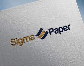 #198 for Logo design for Coated or Laminated Paper company af DesignChamber