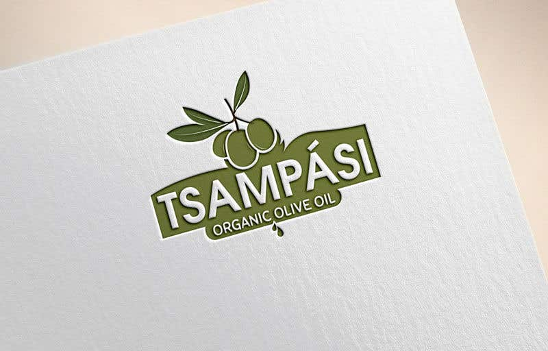 Contest Entry #37 for Logo for organic olive oil