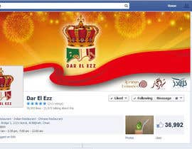 #11 for facebook page design af mdmazdarali
