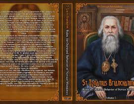#16 cho St Ignatius Bookcover bởi kungfualvear2019