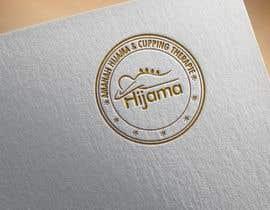 #48 cho Logo Amanah Hijama & Cupping Therapie bởi samars5house