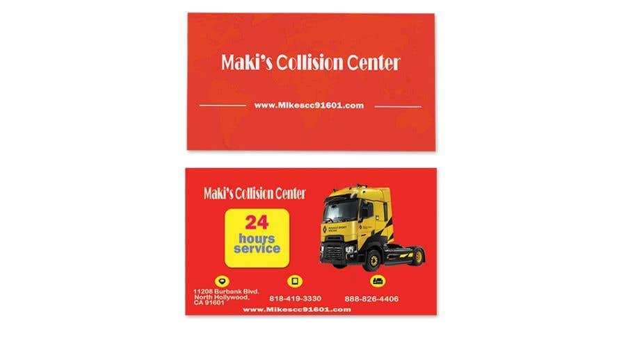 Конкурсная заявка №66 для Need business card designed front and back