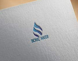 #288 cho Logo for my company bởi phpdeveloperboni