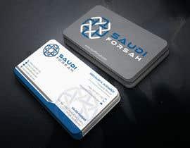 #384 para Redesign Business Crads por joydutta098765