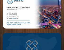 #391 para Redesign Business Crads por mdaual88