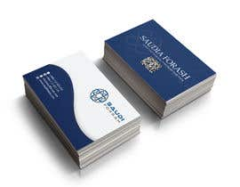 #392 para Redesign Business Crads por mmamizan