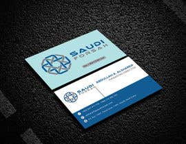 #388 para Redesign Business Crads por masudmdpolash66