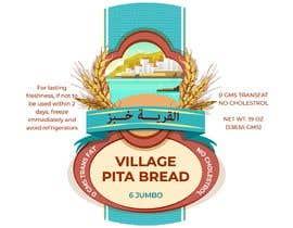 #21 cho Pita Bread Bag Design bởi vivekdaneapen