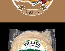 #12 cho Pita Bread Bag Design bởi eliartdesigns