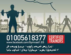 #32 for Design an Advertisement poster for my gym by Ahir14