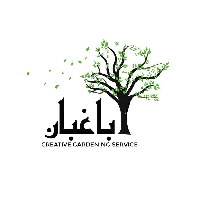 Proposition n°                                        66                                      du concours                                         Logo Design for Gardening Company