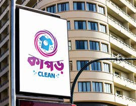 #36 para Need a name for a Laundry Company and Logo for the business. por JannatArni