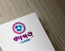 #39 para Need a name for a Laundry Company and Logo for the business. por JannatArni