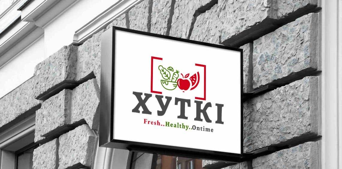 Penyertaan Peraduan #1 untuk i need a logo for my fruits and vegatables delivery app