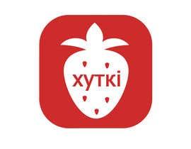 #3 untuk i need a logo for my fruits and vegatables delivery app oleh AlejQ17