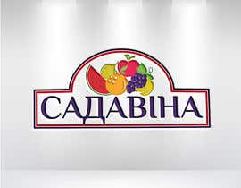#108 untuk LOGO DESIGN FOR MY FRUITS AND VEGETABLES DELIVERY APP oleh biutibegum435