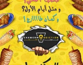 nº 15 pour Design pre opening marketing sticker on shop facade in Arabic par dhiyagraphic24