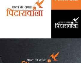 Nro 501 kilpailuun Need a logo designer, who can modify our logo in devnagri käyttäjältä jeevanmalra