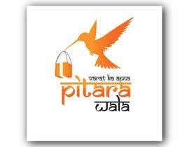 Nro 220 kilpailuun Need a logo designer, who can modify our logo in devnagri käyttäjältä Sonaliakash911