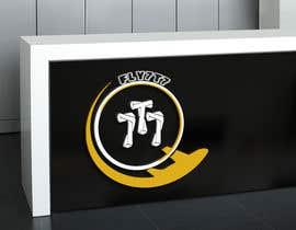 Nro 63 kilpailuun Aviation Logo Design (Vector) käyttäjältä SalahEddineBahra