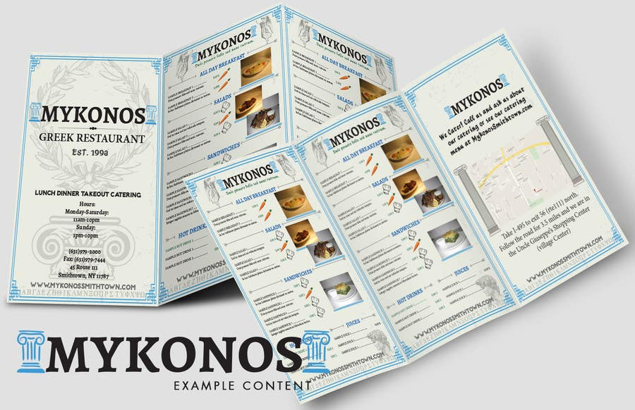 entry 15 by dorema for design an 11x17 tri fold menu for mykonos