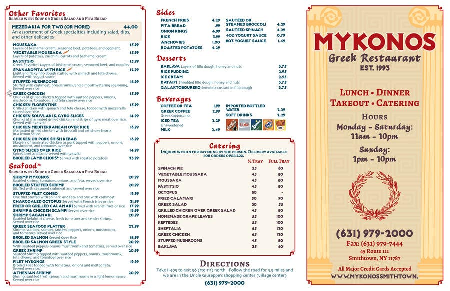 entry 11 by attiqe for design an 11x17 tri fold menu for mykonos