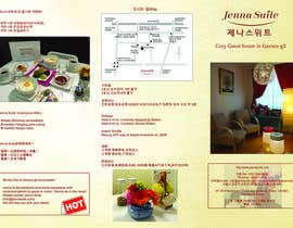 sarahwusm tarafından 25$ for creating three fold brochure for Jenna Suite Guesthouse! için no 3
