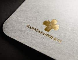 #130 para Design the logo of our online Drug-Store por shakilpathan7111