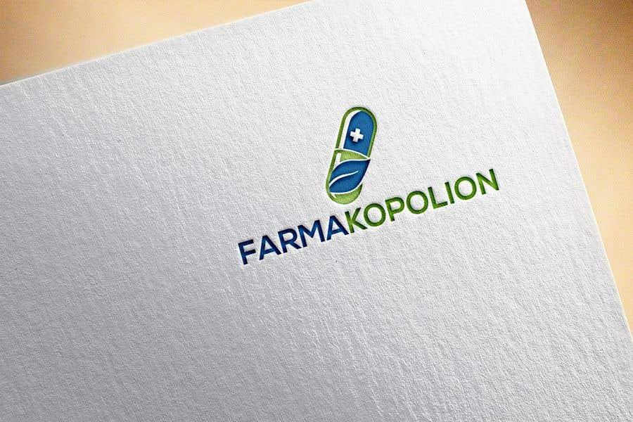Inscrição nº                                         342                                      do Concurso para                                         Design the logo of our online Drug-Store