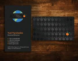#106 cho Corporate identity design bởi Shuvo2020