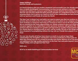#57 för Redesigning Holiday Postcard av UdhayasuriyanS