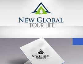 #25 для Travel Company Logo от designutility