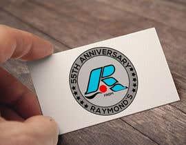 Nro 133 kilpailuun Logo Design - 14/12/2019 16:10 EST käyttäjältä babul247
