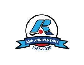 Nro 22 kilpailuun Logo Design - 14/12/2019 16:10 EST käyttäjältä JannatArni