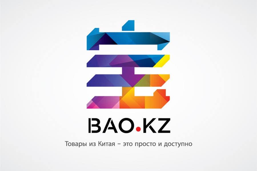 Inscrição nº                                         544                                      do Concurso para                                         Logo Design for www.bao.kz