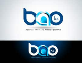 #90 для Logo Design for www.bao.kz от twindesigner