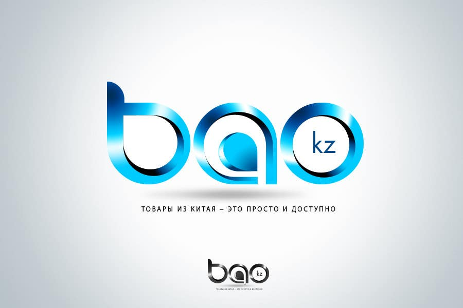 Inscrição nº                                         217                                      do Concurso para                                         Logo Design for www.bao.kz