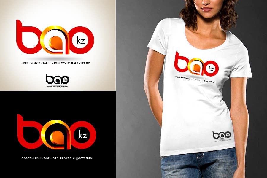 Inscrição nº                                         118                                      do Concurso para                                         Logo Design for www.bao.kz