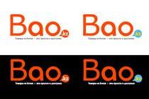 Graphic Design Inscrição do Concurso Nº471 para Logo Design for www.bao.kz
