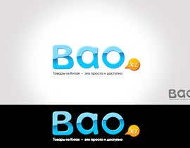 rickyokita님에 의한 Logo Design for www.bao.kz을(를) 위한 #481