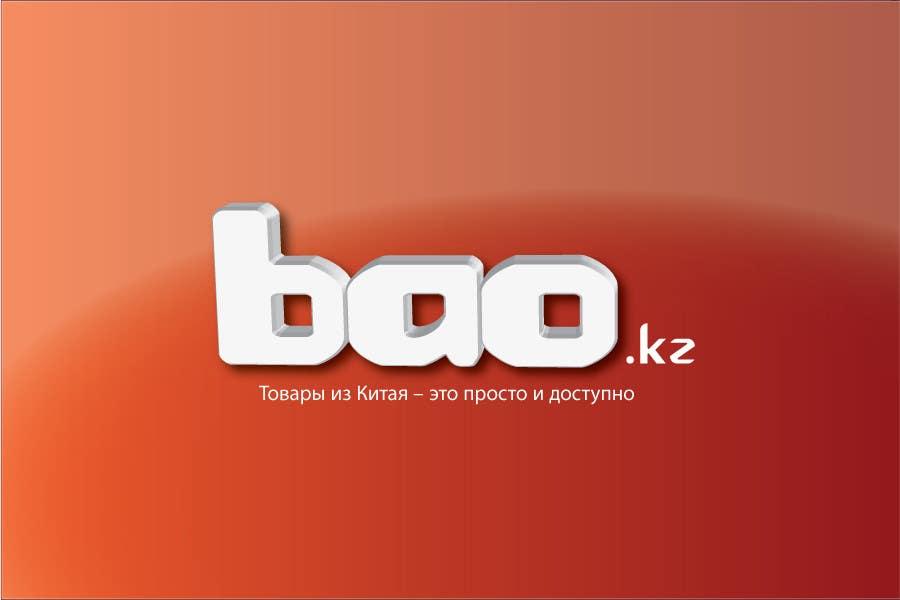 Inscrição nº                                         466                                      do Concurso para                                         Logo Design for www.bao.kz