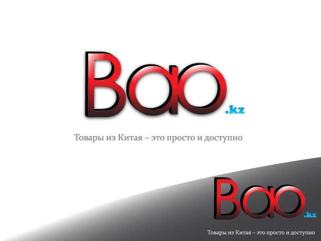 Inscrição nº                                         281                                      do Concurso para                                         Logo Design for www.bao.kz