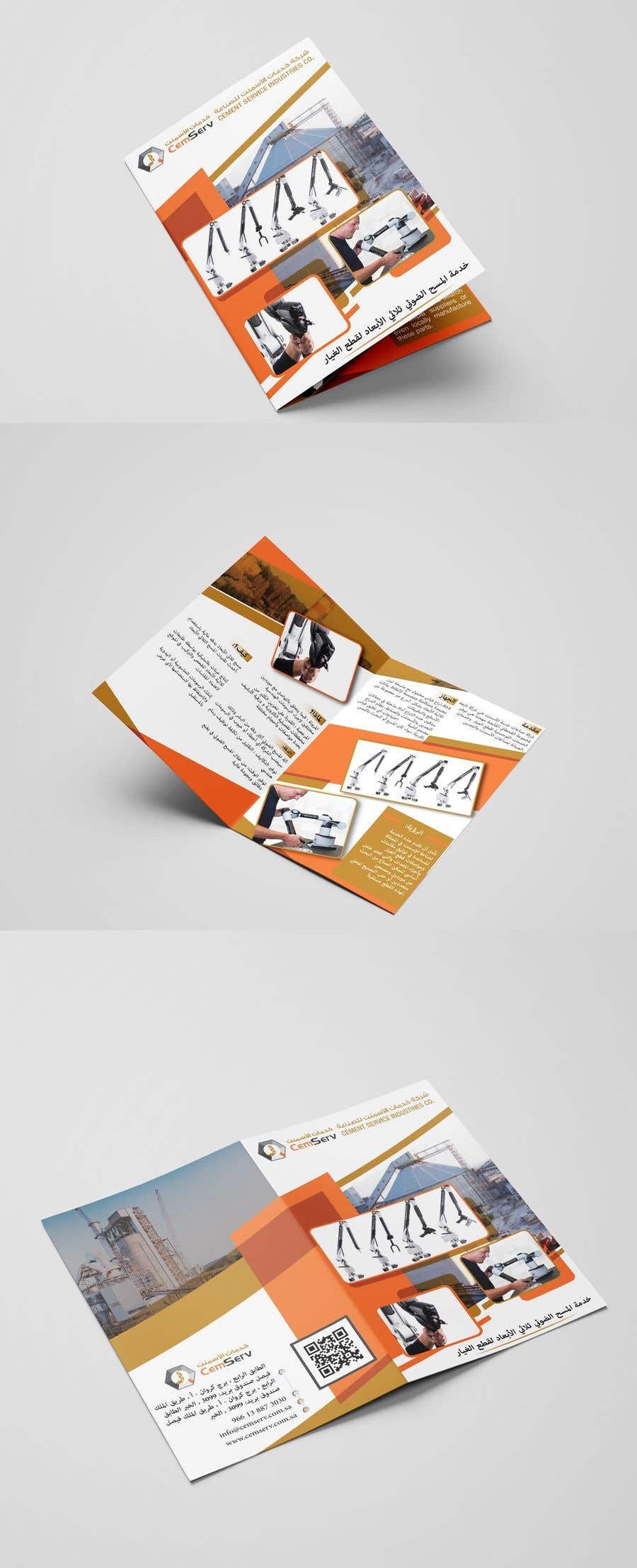 Конкурсная заявка №                                        6                                      для                                         brochure- promoting a new service