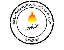 #25 untuk design logo for Sudan revolutionary young politic party oleh jomainenicolee