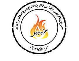 #26 untuk design logo for Sudan revolutionary young politic party oleh jomainenicolee
