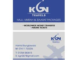 Nro 12 kilpailuun Replicate a business card and logo käyttäjältä kamrulshuvro