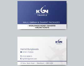 Nro 18 kilpailuun Replicate a business card and logo käyttäjältä nayanbiswas773