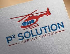 #162 for Create a company logo by hawatttt